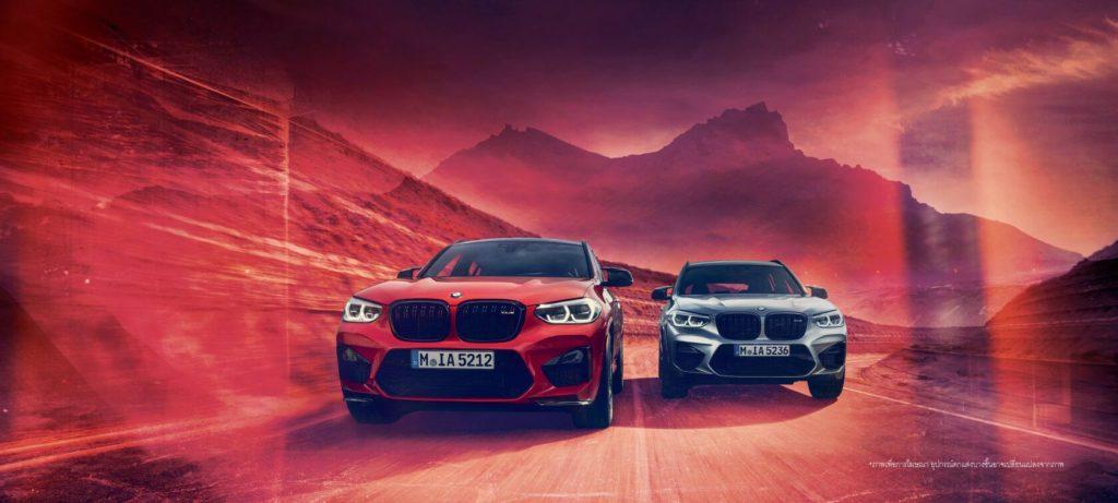 Motor Expo BMW