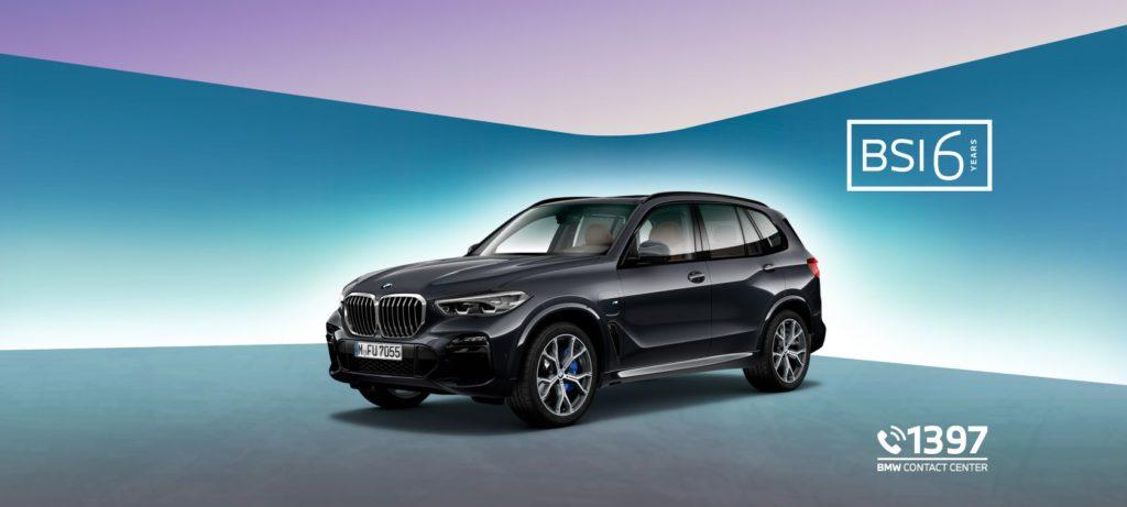 BMW Motor Show 2020